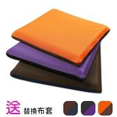 【源之氣】竹炭模塑記憶Q坐墊/雙面雙色(三款可選) RM-9465-5《買再送 替換布套》