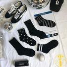 襪子女中筒襪韓版學院風圓點條紋波點襪【雲木雜貨】