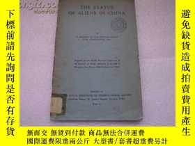 二手書博民逛書店THE罕見STATUS OF ALIENS IN CHINA 外