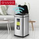 垃圾桶 感應垃圾桶家用客廳充電自動智慧帶蓋電動創意衛生間廚房 1995生活雜貨NMS