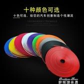 汽車輪轂貼改裝飾貼車輪貼保護圈防撞條中網輪圈防擦防刮膠條用品