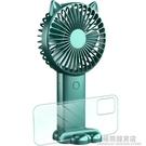 5檔可愛小風扇超靜音手持可充電usb電風扇便攜式隨身迷你小型電動手拿握學生 極簡雜貨