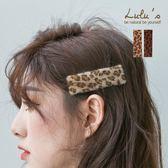 特價品-N毛毛豹紋髮夾-2色  現+預【08070312】