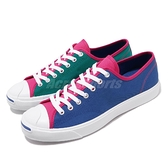 Converse 休閒鞋 Jack Purcell 藍 綠 白 男鞋 女鞋 帆布鞋 開口笑 運動鞋【ACS】 167922C