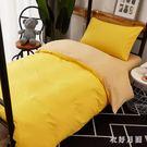 宿舍單人床三件套床上用品四件套網紅款被套學生寢室床單夏季3WL2676【衣好月圓】