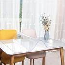 貼紙 透明桌墊軟玻璃塑料桌布防水餐墊隔熱水晶板防燙茶幾墊餐桌墊TW【快速出貨八折鉅惠】