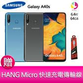 分期0利率 三星 SAMSUNG Galaxy A40s (A3051) 6GB/64GB 超廣角景深預覽手機 贈『快速充電傳輸線*1』