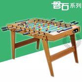 (百貨週年慶)桌上足球機桌式足球台8杆比賽休閒運動桌面波比足球成人兒童可用禮XW