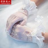 新娘婚紗手套蕾絲紅色白色結婚手套