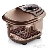 泡腳桶 一品康足浴盆全自動電加熱按摩洗腳器恒溫沐足泡腳桶足療機家用  MKS雙12