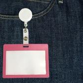 伸縮證件夾 識別證夾 伸縮夾 證件夾 吊環  掛繩 卡夾  證件扣 鑰匙扣 悠遊卡【Z213】生活家精品