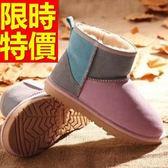 短筒雪靴-流行拼色正韓時尚平底防滑皮革女靴子3色62p25[巴黎精品]