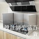 不銹鋼防油擋板炒菜防濺油煙機隔熱擋板廚房...