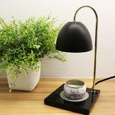 北歐香氛蠟燭暖燈-大理石 送 VOLUSPA蠟燭-微笑蘭花