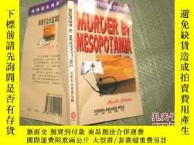 二手書博民逛書店Murder罕見in Mesopotamia(英文 美索不達米亞