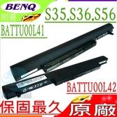 BENQ 電池(原廠)-明碁 電池- JOYBOOK S35,S35-LC01,S36,S56,S31U,S31,BATTU00L42,BATTU00L41