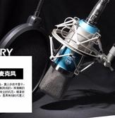 麥克風直播話筒 AWLE/艾維樂 AW-818電容麥克風 電腦錄音yy話筒網絡K歌麥克風套裝遊 SP裝飾界