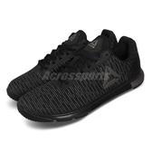 Reebok 訓練鞋 Speed TR Flexweave 黑 灰 男鞋 運動鞋 【PUMP306】 DV9560