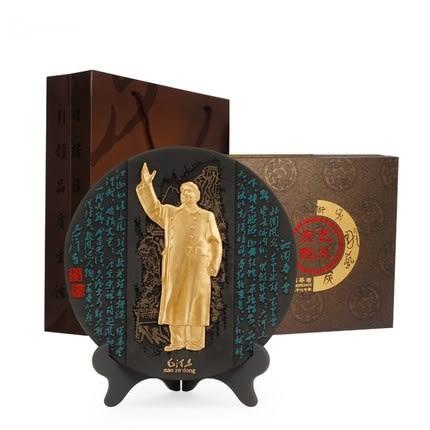 CH002─炭雕工藝品家居酒櫃裝飾商務擺件毛主席紀念品送領導老板實用禮品 (26.8cm大號普通配置)