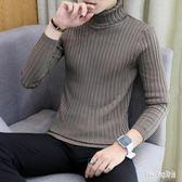高領毛衣男士修身打底衫高領毛衣純色針織衫韓版保暖線衫男裝秋衣 QG14718『Bad boy時尚』