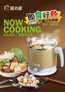 ✦魔力家✦即食行熱雙層隔熱防燙快煮美食鍋 BY011008/BY-011008