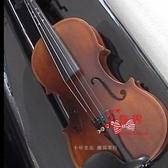 小提琴 JYE900音標帶音階亞光仿古4/4 3/4 /2/4/1T