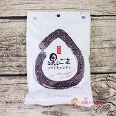 日本糖果道南_北海道黑芝麻牛奶糖100g【0216零食團購】4903303211301