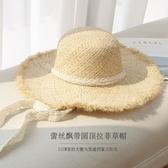 夏季出游拉菲草帽漁夫沙灘大檐小清新韓版防曬紫外線太陽遮陽帽女