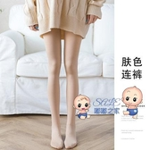光腿神器 可樂褲襪光腿神器女刷毛加厚外穿一體褲網紅防污肉色打底褲秋冬季 2色