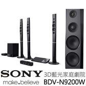 SONY 新力 BDV-N9200W 3D藍光家庭影院組合