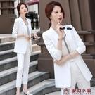 白色西裝外套女韓版2020新款高端氣質女神范職業裝總裁小西服套裝【快速出貨】