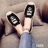 2019新款夏季豆豆潮鞋懶人一腳蹬透氣白鞋社會小伙男鞋老北京布鞋zh807【原創風館】