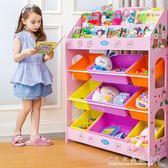 兒童玩具收納架寶寶繪本書架卡通玩具架多層整理置物幼兒園儲物櫃  水晶鞋坊YXS