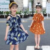女童洋裝連身裙6十11中大童女裝夏裝12小女孩13公主裙子14洋氣10-15歲 LR23886『毛菇小象』