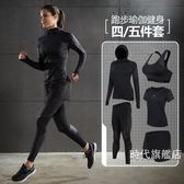 瑜伽服健身房專業瑜伽服女速干夏春夏季戶外跑步褲裝備運動內衣套裝長袖免運XW