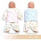 母嬰同室 台灣製DL滿印貓頭鷹精梳棉肚圍 (S/M) 可調式肚圍 加大護肚 寶寶肚圍【JH0124】