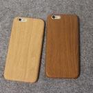 【SZ13】YY iPhone6s 木紋...