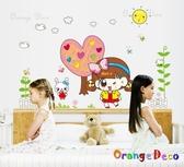 壁貼【橘果設計】可愛女孩 DIY組合壁貼/牆貼/壁紙/客廳臥室浴室幼稚園室內設計裝潢
