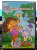 影音專賣店-B15-008-正版DVD-動畫【DORA:愛探險的朵拉 01 雙碟】-套裝 國語發音 幼兒教育