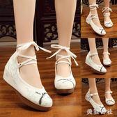 女繡花鞋子內增高中國風布鞋2019新款女夏老北京布鞋坡跟CC4422『美鞋公社』