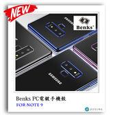 Benks Note 9 PC電鍍手機殼 保護殼 防摔殼 電鍍邊框 背蓋殼 Galaxy Samsung