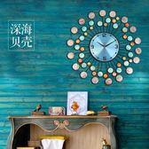 普賽克 大氣家用創意時鐘鐘錶掛鐘客廳現代裝飾臥室靜音藝術掛錶 歐韓時代