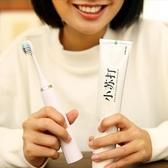 小蘇打爆款牙膏360g防蛀去漬薄荷清新口氣電動牙刷牙膏套 晶彩生活