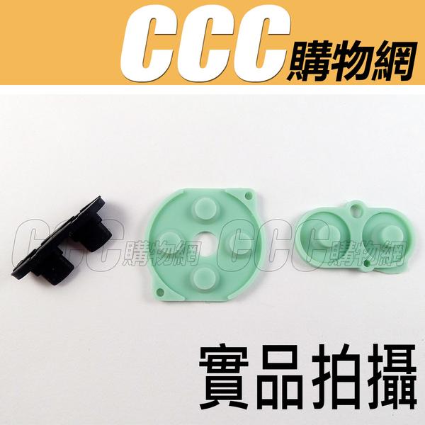任天堂 GBC 遊戲機 按鍵 導電膠 - 按鍵導電膠 另有 3DS NDSL PSP 維修料件 零件