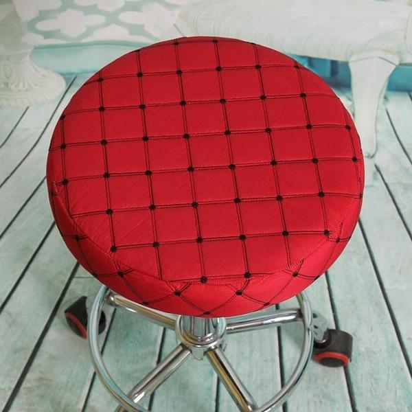 圓凳子套圓凳座套吧臺椅套圓凳坐墊圓椅子套圓凳座椅套圓凳子罩套