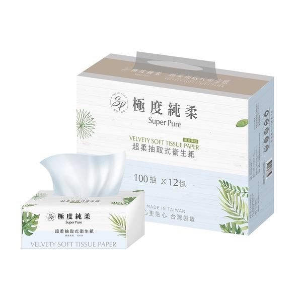 Superpure極度純柔超柔抽取式衛生紙100抽72包/箱
