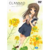 動漫 - CLANNAD-After Story DVD VOL-3