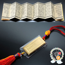 八十八佛洪名寶懺(金)吊飾(6*2公分)  + 平安小佛卡【十方佛教文物】