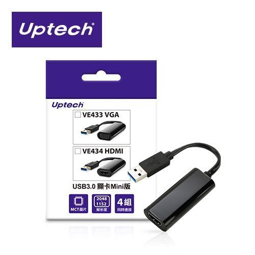 Uptech登昌恆 VE434 USB 3.0 HDMI 顯示擴充卡 Mini版