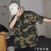 連帽T恤 迷彩套頭連帽T恤男士韓版青年寬鬆半袖潮流短袖體恤 伊鞋本鋪